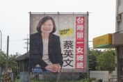 Le parti vert en campagne