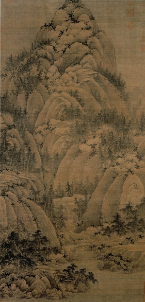 Juran._Seeking_the_Tao_in_Autumn_Mountains._Palace_museum,_Tapei.10_cent.
